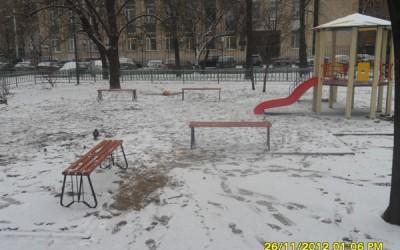 г. Москва, Детская площадка