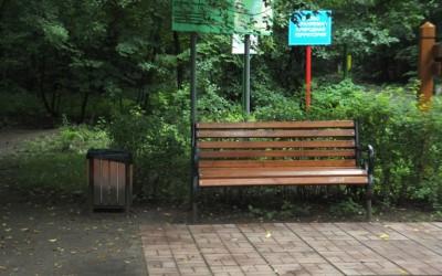 Тропарёвский лесопарк